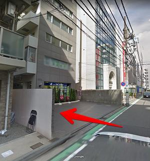 パソコン教室横浜