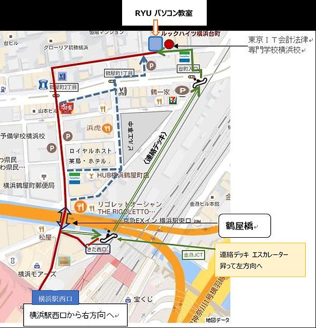 横浜市パソコン教室